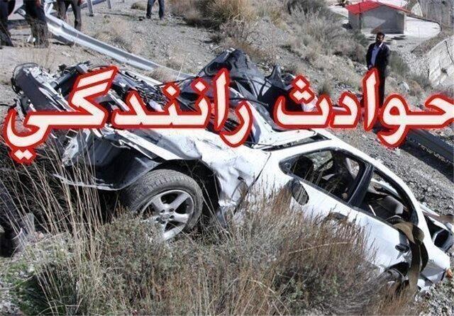 فوت اعضای خانواده ای در سانحه رانندگی محور مرند-جلفا