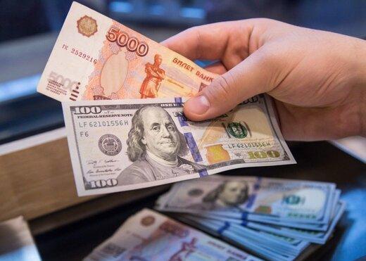 قیمت 8 ارز در بازار بین بانکی کاهش یافت