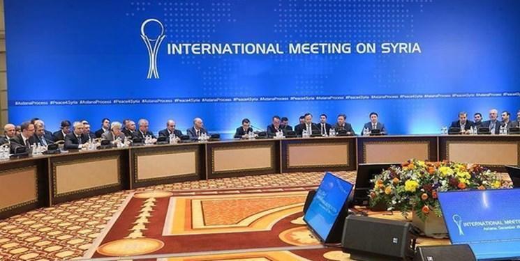 قزاقستان: دور بعدی مذاکرات فرایند آستانه، مارس 2020 برگزار می گردد