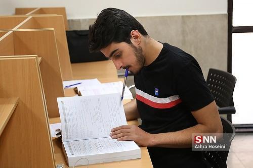ثبت نام وام دانشجویی دانشگاه ایلام تا 15 اردیبهشت تمدید شد