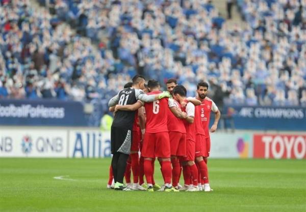 AFC خطاب به پرسپولیس: قوی تر برگرد